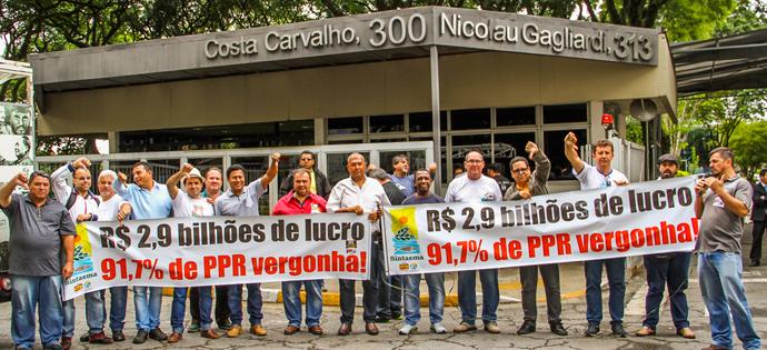 Sabesp – PPR 2016 – Sintaema protesta em frente à presidência da Sabesp