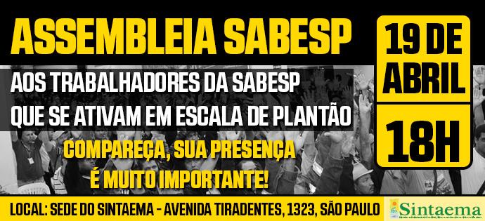 Assembleia Sabesp: Escala de plantão – 19 de abril
