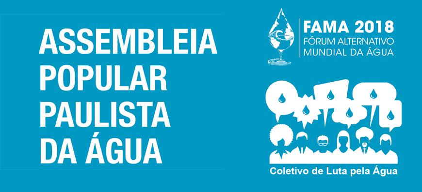 Assembleia Popular Paulista da Água