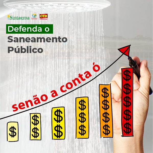 O Sintaema luta diariamente em Defesa do Saneamento Público por ter ciência dos riscos da privatização ao povo brasileiro.<br>Acompanhe as notícias e fique informado!