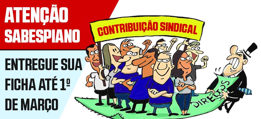 FICHA DE CONTRIBUIÇÃO SINDICAL DEVE SER ENTREGUE ATÉ 1º DE MARÇO