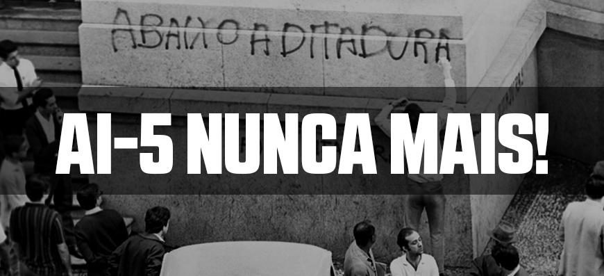CTB e demais Centrais fazem nota de repúdio contra declarações de Eduardo Bolsonaro