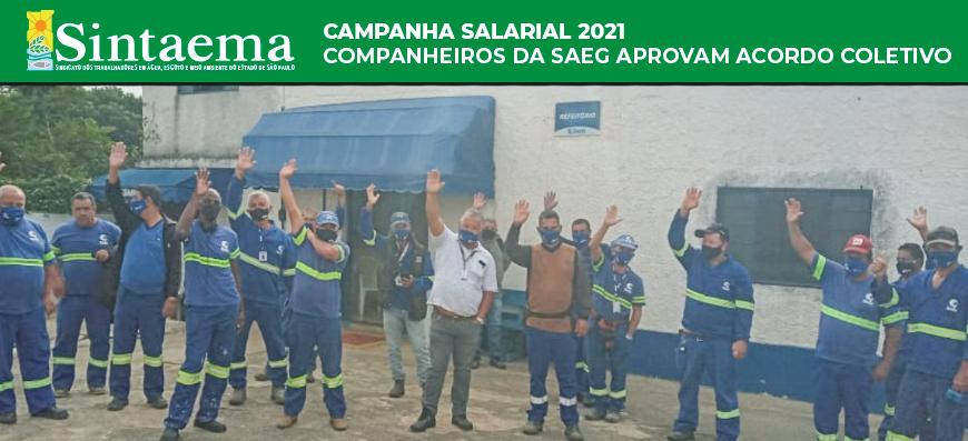 Campanha Salarial 2021 | SAEG: trabalhadores fecham acordo com importantes avanços!