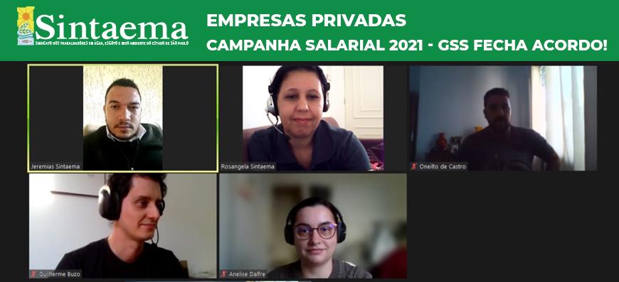 Empresas privadas – Campanha Salarial 2021 | GSS fecha acordo!
